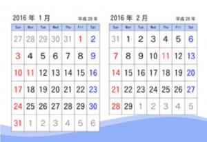 スクリーンショット 2015-12-20 2.11.05