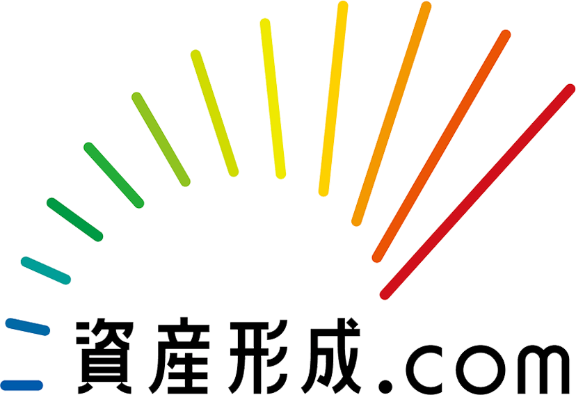 資産形成.com