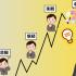 【資産運用】株式投資初心者におすすめの3つの相場格言