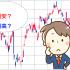 株で資産運用 投資初心者が押さえておきたい3つの指標