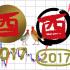 「酉(とり)年」の日経平均株価の推移と2017年の見通しとは?