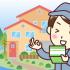 後悔しないためのマイホーム(住宅)購入資金計画【財形住宅貯蓄のメリットとデメリット】