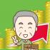 【老後破産対策】老後資金準備のための貯蓄/運用方法とは?