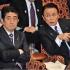 膨らむ日本の国家予算〜財政再建には緊縮財政しか手はないのか?〜