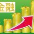 お金の流れを読む!〜金融の意味、金融機関の種類と役割〜
