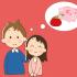 幸せな結婚生活のために〜結婚式費用・結婚後の貯金と節約〜